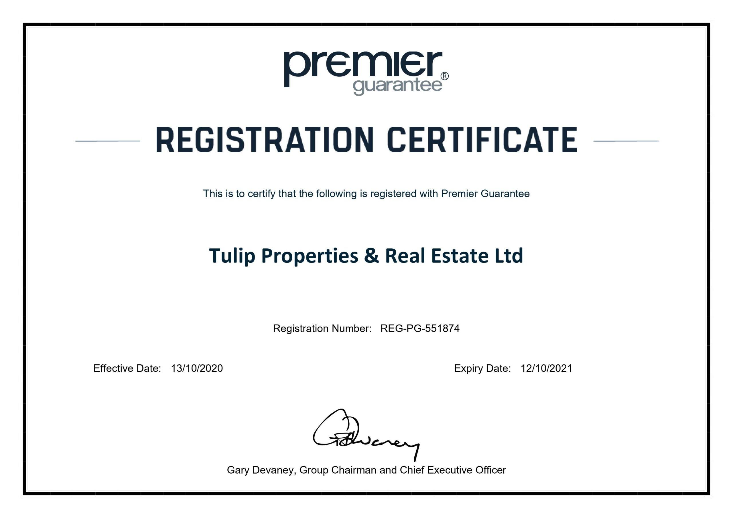 premier registration certificate